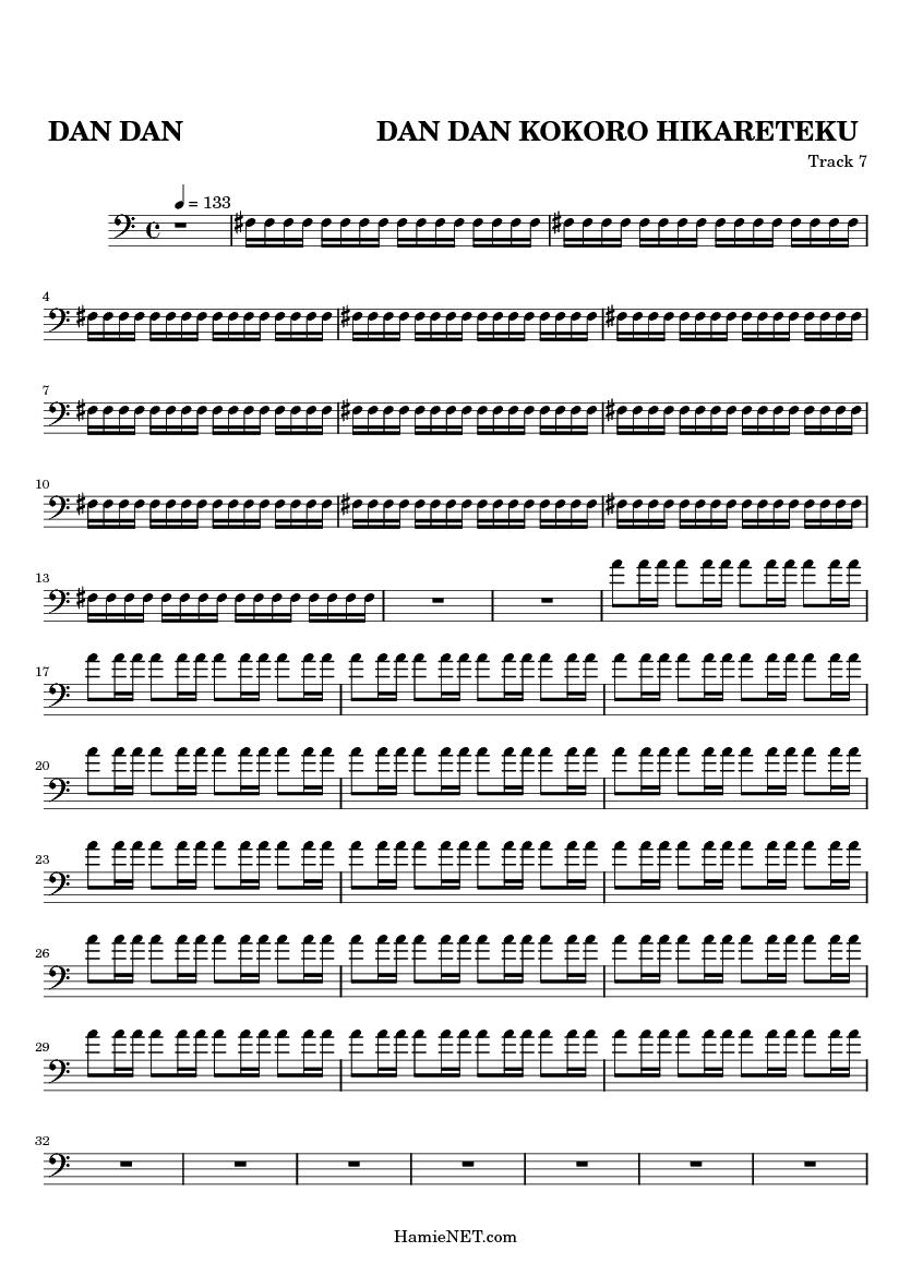 Dan Dan 心魅かれてく(dan Dan Kokoro Hikareteku) Sheet Music