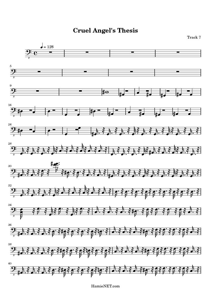 a thesis of the cruel angel lyrics